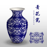 Navy blue China porcelain vase curve spiral feather cross Stock Photo