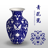 Navy blue China porcelain vase curve spiral flower frame. Be used for both print and web page Stock Photos