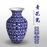 Navy blue China porcelain vase curve spiral round frame. Can be used for both print and web page Royalty Free Stock Photography