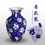 Navy blue China porcelain vase gourd spiral leaf vine. Be used for both print and web page Stock Photos