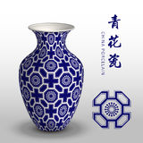 Navy blue China porcelain vase polygon square cross flower. Can be used for both print and web page Stock Photos