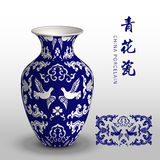 Navy blue China porcelain vase retro spiral wave pigeon. Be used for both print and web page Stock Photography