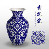 Navy blue China porcelain vase round curve cross frame flower. Can be used for both print and web page Stock Images
