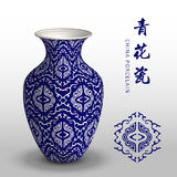 Navy blue China porcelain vase spiral cross kaleidoscope geometr. Y be used for both print and web page Royalty Free Stock Photos
