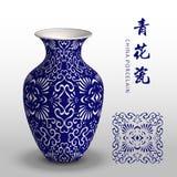 Navy blue China porcelain vase spiral curve fan cross Royalty Free Stock Photo
