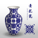 Navy blue China porcelain vase spiral oval polygon ross flower Stock Photo
