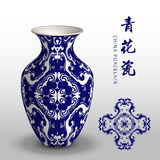 Navy blue China porcelain vase spiral wave cross flower. Be used for both print and web page Royalty Free Stock Images