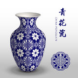 Navy blue China porcelain vase triangle geometry flower. Can be used for both print and web page Royalty Free Stock Photo