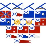 Navy flags and pennants Russia Stock Photography