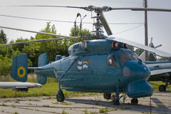 Navy helicopter. Old ukrainian navy helicopter parked. Aviation museum in Kiev, Ukraine Stock Image