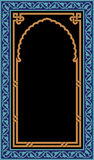 Nawa Arabic Arch Stock Image