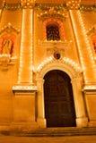 Naxxar教区教堂的古铜色门 免版税库存图片