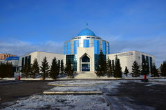 NAZARBAYEV-CENTER w Astana obraz royalty free