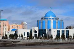 NAZARBAYEV CENTRE in Astana / Kazakhstan Royalty Free Stock Image