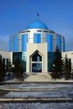 NAZARBAYEVEN-CENTER i Astana Arkivfoto