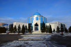 NAZARBAYEVEN-CENTER i Astana Royaltyfri Bild