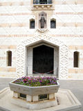 Nazareth Basilica entrance from the facade of Mary 2010 Royalty Free Stock Image