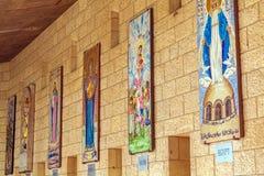 NAZARETH ISRAEL - FEBRUARI 21, 2013: Inre av förklaring C Royaltyfri Fotografi