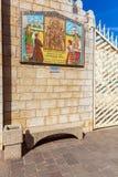 NAZARETH ISRAEL - FEBRUARI 21, 2013: Turister near förklaring Arkivbilder