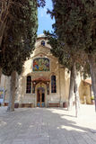Nazareth, Israel. - February 17.2017. Greek Orthodox Church of the First Miracle. Royalty Free Stock Photos