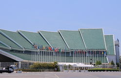 Nazione unita moderna Bangkok Tailandia di architettura Fotografia Stock