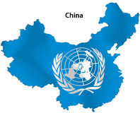 Nazioni Unite illustrazione vettoriale