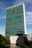 Nazioni unite che costruiscono a New York Immagini Stock Libere da Diritti