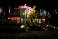 NBA miasto lokalizować przy Ogólnoludzkim miastem w Orlando, Floryda Zdjęcia Royalty Free