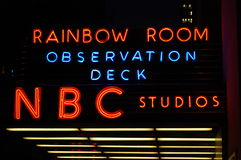 nbc νέα στούντιο Υόρκη Στοκ Εικόνες