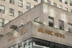 NBC Radio City Studios Building Royalty Free Stock Photo