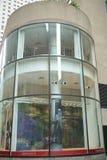 NChristie magistrala lokuje przy Rockefeller placem w Nowy Jork obrazy stock