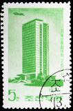 2nd building of the Kim-Il-Sung-University, Buildings in Pyongyang serie, circa 1973. MOSCOW, RUSSIA - MAY 25, 2019: Postage stamp printed in Korea shows 2nd stock photos