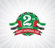 2nd December logo med UAE-flaggan Arkivbild