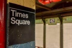 42nd metro da rua - NYC Fotografia de Stock