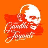 2nd October Gandhi Jayanti vector illustration