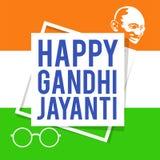 2nd Październik Gandhi Jayanti ilustracja wektor