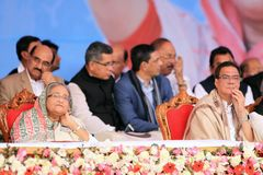 National Conference of Bangladesh Awami League. On 22nd and 23rd October 2016 the 20th Triennial National Conference of Bangladesh Awami League was held at Dhaka royalty free stock photo