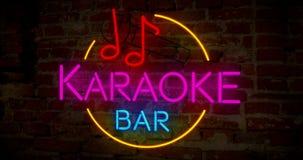 Neón retro de la barra del Karaoke en la pared ilustración del vector