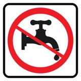 Ne font pas le signe des eaux usées  illustration stock