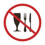 Ne mangez pas illustration de vecteur