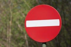 Ne passez pas le signe Image stock