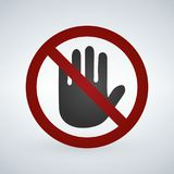 Ne touchez pas l'icône, illustration de vecteur d'isolement sur le fond blanc illustration de vecteur