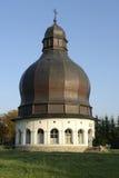 Neamt Monastery Stock Photos