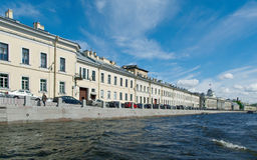 Near the Fontanka river Saint-Petersburg Stock Photo