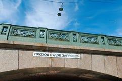 Near the Fontanka river Saint-Petersburg Stock Images