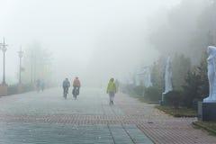 Nebbia a Kiev fotografie stock