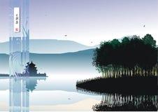 Nebelhafte Insel auf Fluss Stockfoto