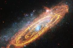 Nebulosa in bello universo senza fine Impressionante per la carta da parati e la stampa Elementi di questa immagine ammobiliati d royalty illustrazione gratis