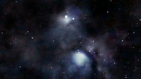 Nebulosa cosmica illustrazione vettoriale