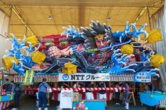 The Nebuta float with the crew. Royalty Free Stock Photo